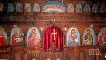 ЧУДО! Миро потече от 10 икони в Златарския манастир