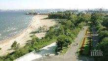 Напрежение във Варна заради Морската градина
