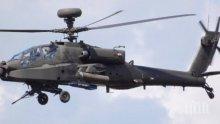 Американски военен хеликоптер се разби в Калифорния