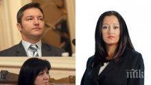 ИЗВЪНРЕДНО В ПИК TV! Караянчева, Вигенин и Павлова откриват важен европейски форум в НДК (ОБНОВЕНА)