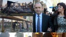 САМО В ПИК! Изгорелият столичен ресторант собственост на близък на Румен Радев (ПАПАРАШКО ВИДЕО/СНИМКИ)