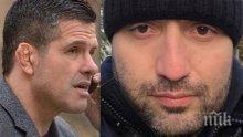 РАЗКРИТИЕ В ПИК! Брендо и Митьо Очите изчезнаха след атентата срещу Петър Христов