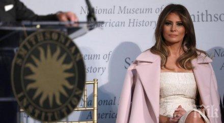 """""""Гардиън"""": Мелания Тръмп е най-забележителна с... отсъствието си"""