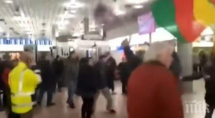 Турци и кюрди се биха на летище в Германия (ВИДЕО)