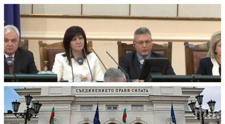 ХАРЧОВЕ! Депутатите пръснали 1,4 млн. за командировки