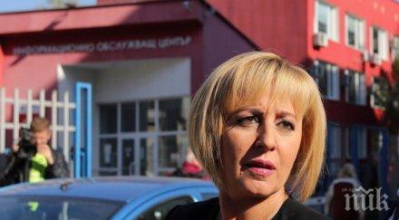 Мая Манолова да ни спаси от КЕВР
