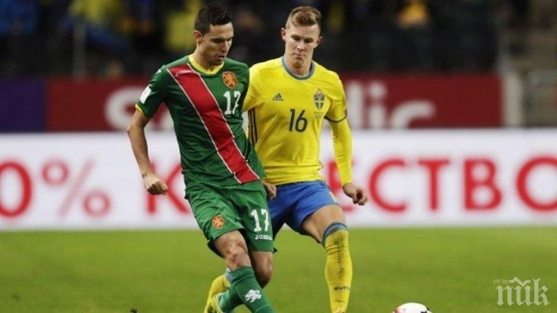 УДАР! Георги Миланов подписа с един от водещите агенти в Европа