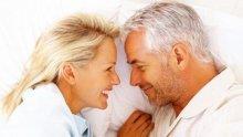 НЕВЕРОЯТНО! Сексът става по-добър с възрастта - ето защо