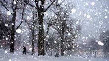 ЛЕДЕНА ЕПОХА! Треперим в най-студената седмица, живакът удря –16°