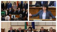 """ИЗВЪНРЕДНО В ПИК TV! Парламентът гласува обречения вот на недоверие срещу кабинета """"Борисов 3"""" (ОБНОВЕНА)"""