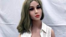 ГОРЕЩО! Откриха първия публичен дом със секс кукли! Има дори девственици (ВИДЕО)