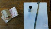 Хитър апаш изобрети уред за измъкване на пари от кутии за дарения
