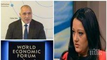 МИНИСТЕРСКИ ГНЯВ! Лиляна Павлова изригна: Ще съдя медиите, които ме дискредитират