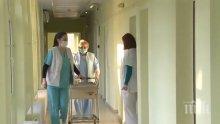 Усложнена обстановка! Грипът препълни болниците в Пловдив и Пазарджик