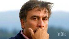 Съд в Киев нареди домашен арест за Саакашвили