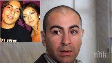 ШОКИРАЩО! Крият първородния внук на Гълъбин Боевски от него и сина му!
