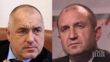 """САМО В ПИК И """"РЕТРО""""! Александър Симов с ексклузивен коментар: Сблъсъкът Радев-Борисов ще е на изборите през 2021-ва"""