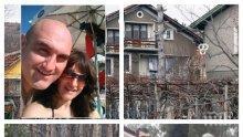 ЗАСТРАХОВКА СПАСЯВА КЪЩАТА НА УЖАСИТЕ ОТ БАНКАТА! Трима наследяват прокълнатия имот в Нови Искър! Бащата на Нанси прибира 3000 лева