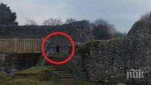 УСПЯХА! Заснеха призрак в стар замък