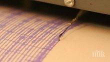 Край бреговете на Панама е регистрирано земетресение с магнитуд 5,7 по Рихтер
