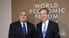 ОТ ПОСЛЕДНИТЕ МИНУТИ! Председателят на форума в Давос оказа висока чест на Борисов (ВИДЕО/СНИМКИ)