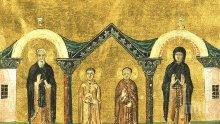 ЧЕСТИТО! Православната църква почита Преп. Ксенофонт. Ето кой празнува този петък