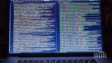 Грандиозна измама! Над 500 млн. долара в криптовалута изчезнали от японска борса
