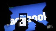 Фейсбук: Руски агенти са създали 129 събития в социалната мрежа за изборите в САЩ