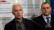 """ЕКСКЛУЗИВНО В ПИК TV! Лидерът на """"Атака"""" Волен Сидеров за незачетения му вот за Истанбулската конвенция: Ще си търся правата юридически (ОБНОВЕНА)"""