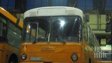НОВА ИДЕЯ! Нощен градски транспорт в София