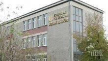 Придобивка! Елитна пловдивска гимназия ще получи спортна зала за 1 млн. лв.
