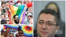 КАТЕГОРИЧЕН ПО МИНИСТЕРСКИ! Николай Нанков обяви дали ще приеме промяна на пола в гражданските регистри