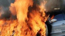 ОТ ПОСЛЕДНИТЕ МИНУТИ! Огнен ад в Пловдив! Кола се запали на най-натоварения булевард, шофьорът е в шок