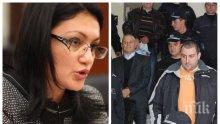 """Топ прокурорка хвърли бомба: Член на """"Килърите"""" събира крупна сума за отмъщение срещу разследващите!"""