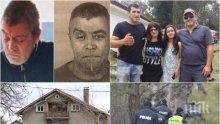 НОВИ РАЗКРИТИЯ! Три дни правили ДНК анализа на шесторния убиец от Нови Искър