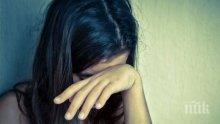 Съд за изрод, блудствал с 14-годишната си дъщеря