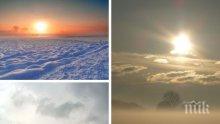 ДОБРА НОВИНА! Температурите се покачват, облаците си отиват