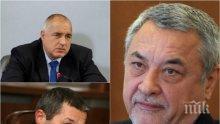ПОРЕДЕН ТРУС! Вицепремиерът Валери Симеонов: Има пропаст в коалиционното правителство за кадрите! Каролев със скандални разкрития за назначенията