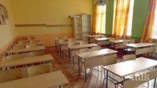 Грипната епидемия затвори 404 училища в страната