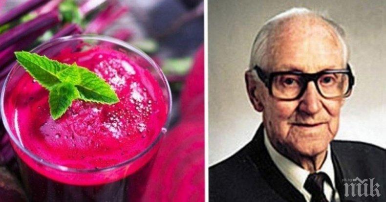 Австрийски доктор лекува рак с чудодеен сок