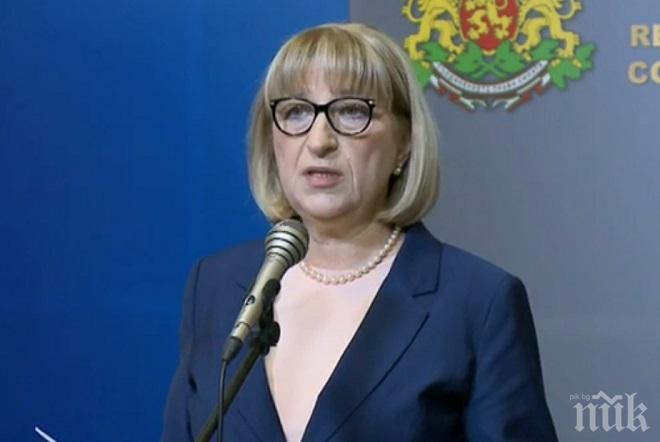 Цачева: Много работа ни предстои за изготвяне на правилата за институционализирането на службата на европейския прокурор