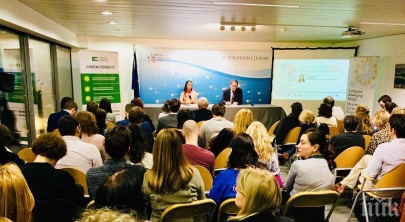 Ева Майдел похвали България за пътя, който извървя до европредседателството