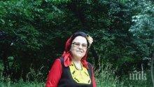 Почина народната певица Кичка Савова