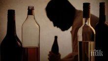 В Армения крадец на алкохол се напи и заспа на местопрестъплението