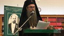 Митрополит Николай: Всеки опит за подчинение на църквата завършва с катастрофа за държавата!