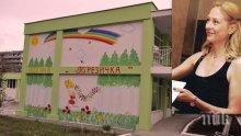 РАЗКАЯНИЕ! Възпитателката, раздавала шамари на деца в Бургас, се извини (ВИДЕО)