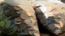 ПРОТЕСТ! Великотърновец плати годишната си винетка с жълти стотинки