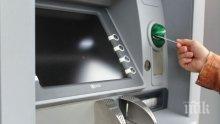 Мащабен удар! Хакери задигнаха над 1 милион долара от банкомати по цялата територия на САЩ