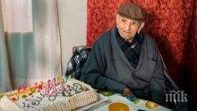 """Почина най-възрастният мъж в света - """"дядото на Испания"""""""