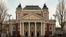 От Народния театър заявиха: Не сме давали съгласие за учредяване на движението на Божидар Димитров